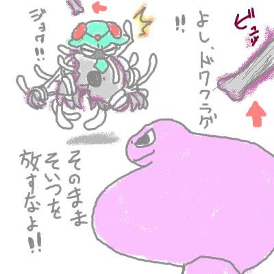 mewtwo_shion78.jpg