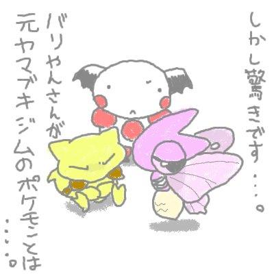 mewtwo_shion8.jpg