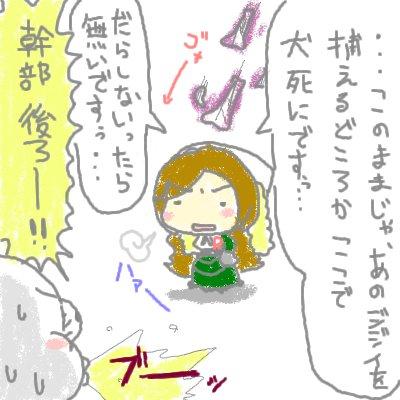 mewtwo_shion80.jpg