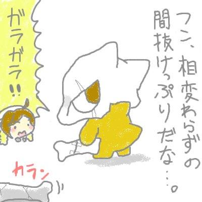 mewtwo_shion82.jpg