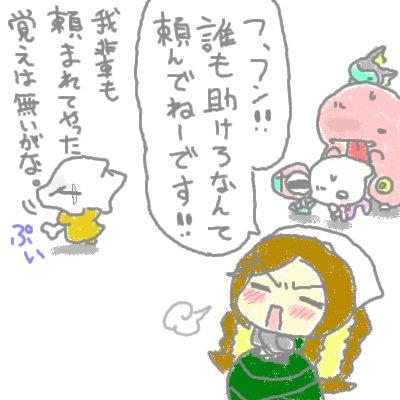 mewtwo_shion83.jpg