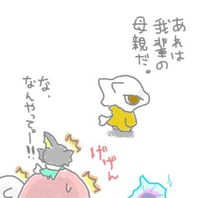 mewtwo_shion85.jpg