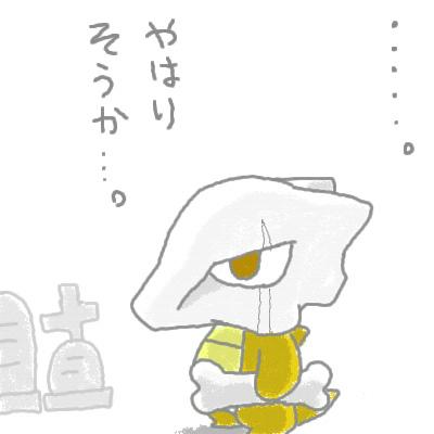 mewtwo_shion87.jpg