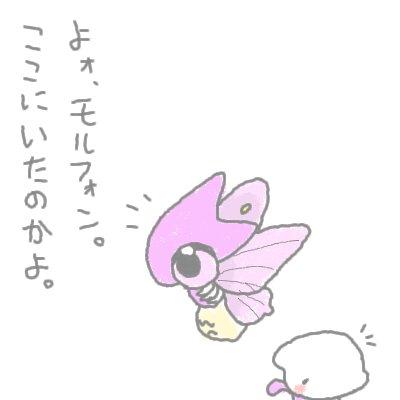 mewtwo_shion9.jpg