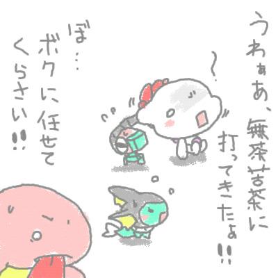 mewtwo_shion90.jpg