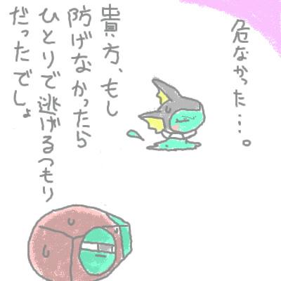 mewtwo_shion92.jpg