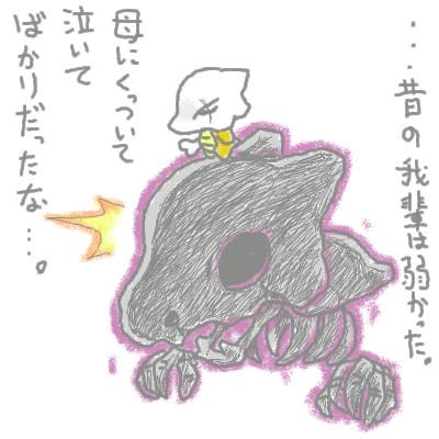 mewtwo_shion93.jpg