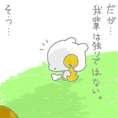 mewtwo_shion95.jpg