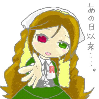 mewtwo_shion96.jpg