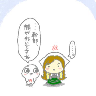 mewtwo_shion97.jpg
