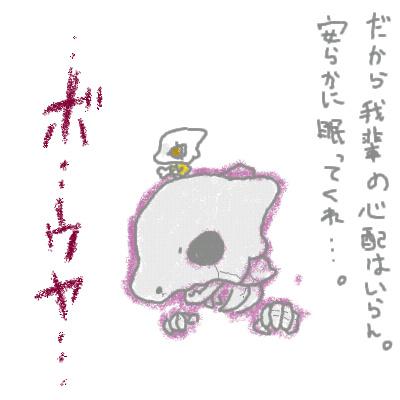 mewtwo_shion98.jpg