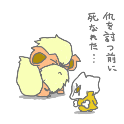 mewtwo_tokiwa_100.jpg