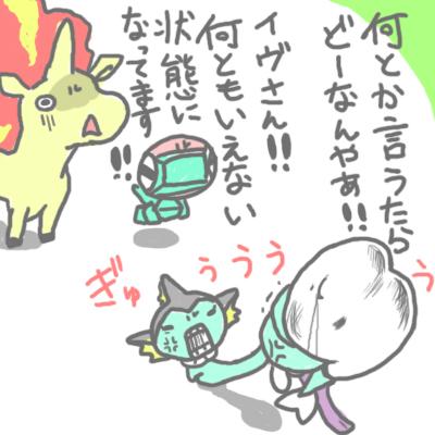 mewtwo_tokiwa_102.jpg