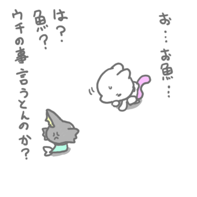 mewtwo_tokiwa_103.jpg