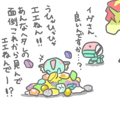 mewtwo_tokiwa_108.jpg