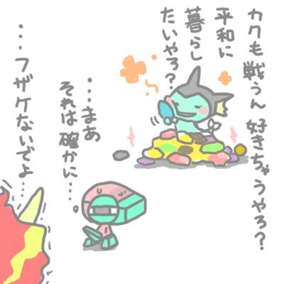 mewtwo_tokiwa_109.jpg