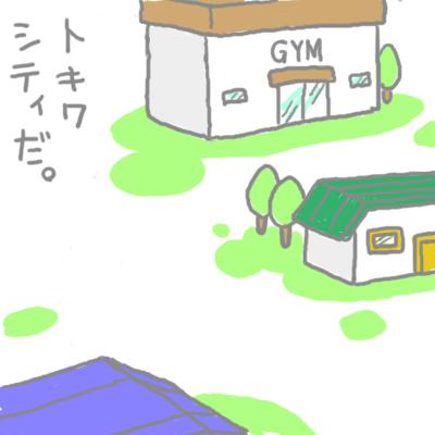 mewtwo_tokiwa_10kai.jpg