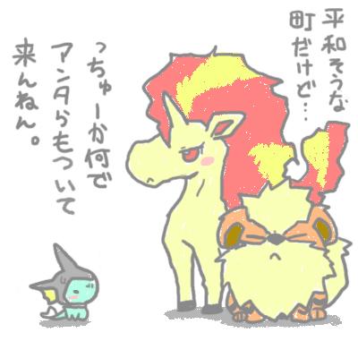 mewtwo_tokiwa_11.jpg
