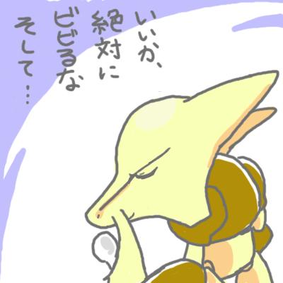 mewtwo_tokiwa_113.jpg