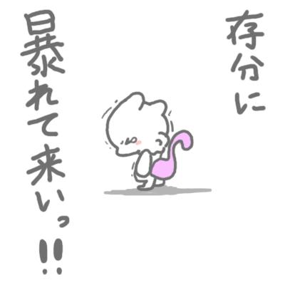 mewtwo_tokiwa_114.jpg