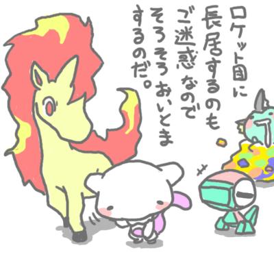 mewtwo_tokiwa_116.jpg
