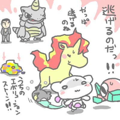 mewtwo_tokiwa_117.jpg