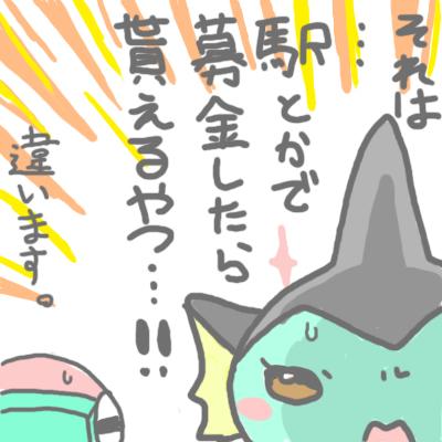 mewtwo_tokiwa_123.jpg