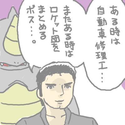 mewtwo_tokiwa_125.jpg