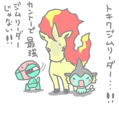 mewtwo_tokiwa_127.jpg