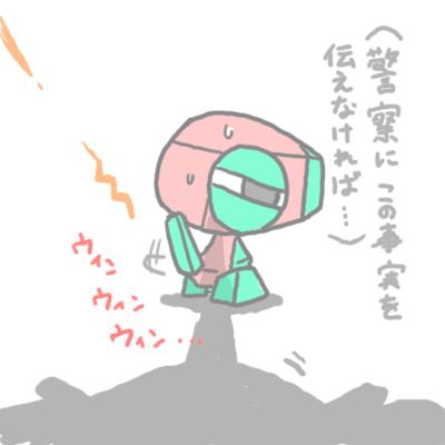 mewtwo_tokiwa_128.jpg