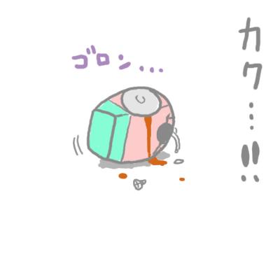 mewtwo_tokiwa_131.jpg