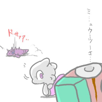 mewtwo_tokiwa_137.jpg