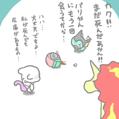 mewtwo_tokiwa_138.jpg