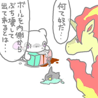 mewtwo_tokiwa_142.jpg