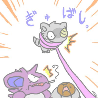 mewtwo_tokiwa_146.jpg
