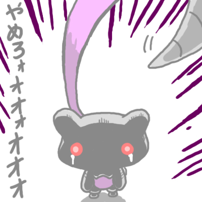 mewtwo_tokiwa_148.jpg