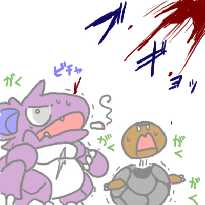 mewtwo_tokiwa_149.jpg