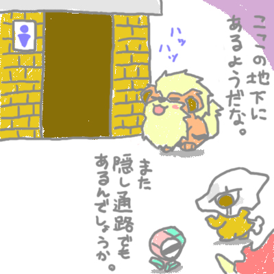 mewtwo_tokiwa_15.jpg