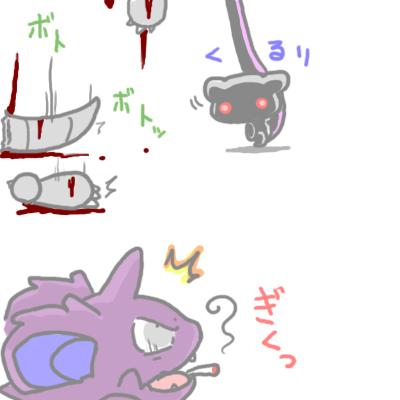 mewtwo_tokiwa_150.jpg
