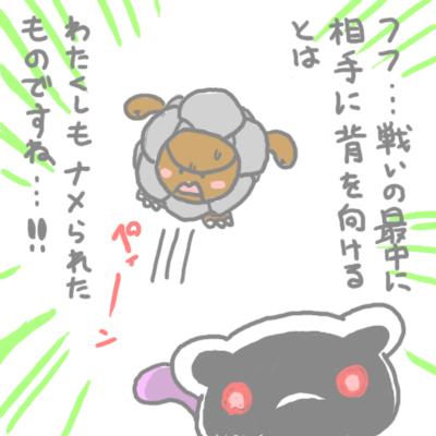 mewtwo_tokiwa_158.jpg