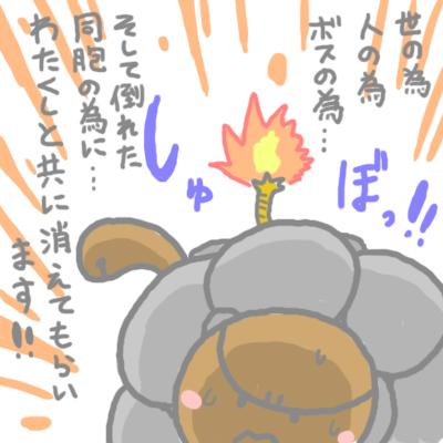 mewtwo_tokiwa_159.jpg
