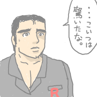 mewtwo_tokiwa_16.jpg
