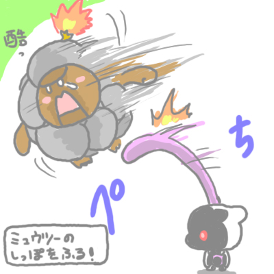 mewtwo_tokiwa_160.jpg