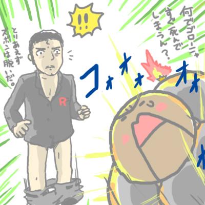 mewtwo_tokiwa_161.jpg