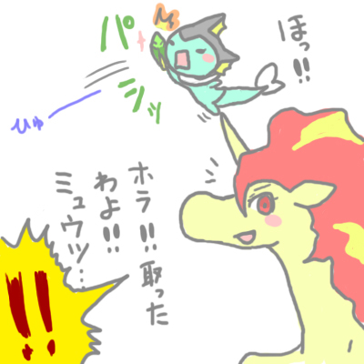 mewtwo_tokiwa_163.jpg