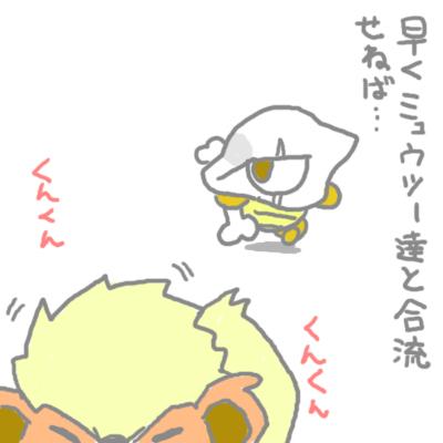 mewtwo_tokiwa_165.jpg
