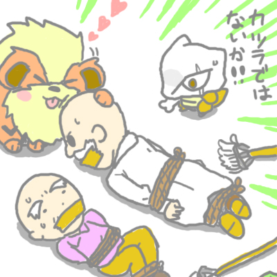 mewtwo_tokiwa_167.jpg