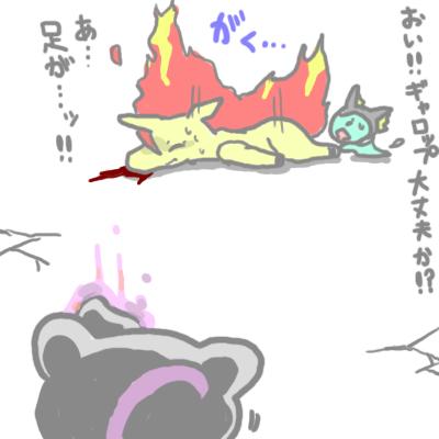 mewtwo_tokiwa_171.jpg