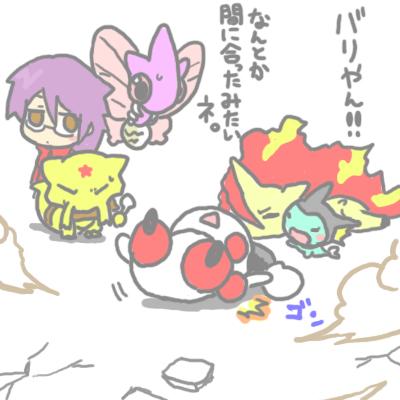 mewtwo_tokiwa_175.jpg