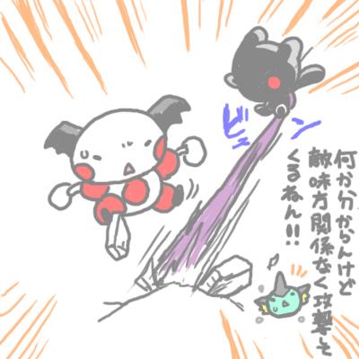 mewtwo_tokiwa_177.jpg